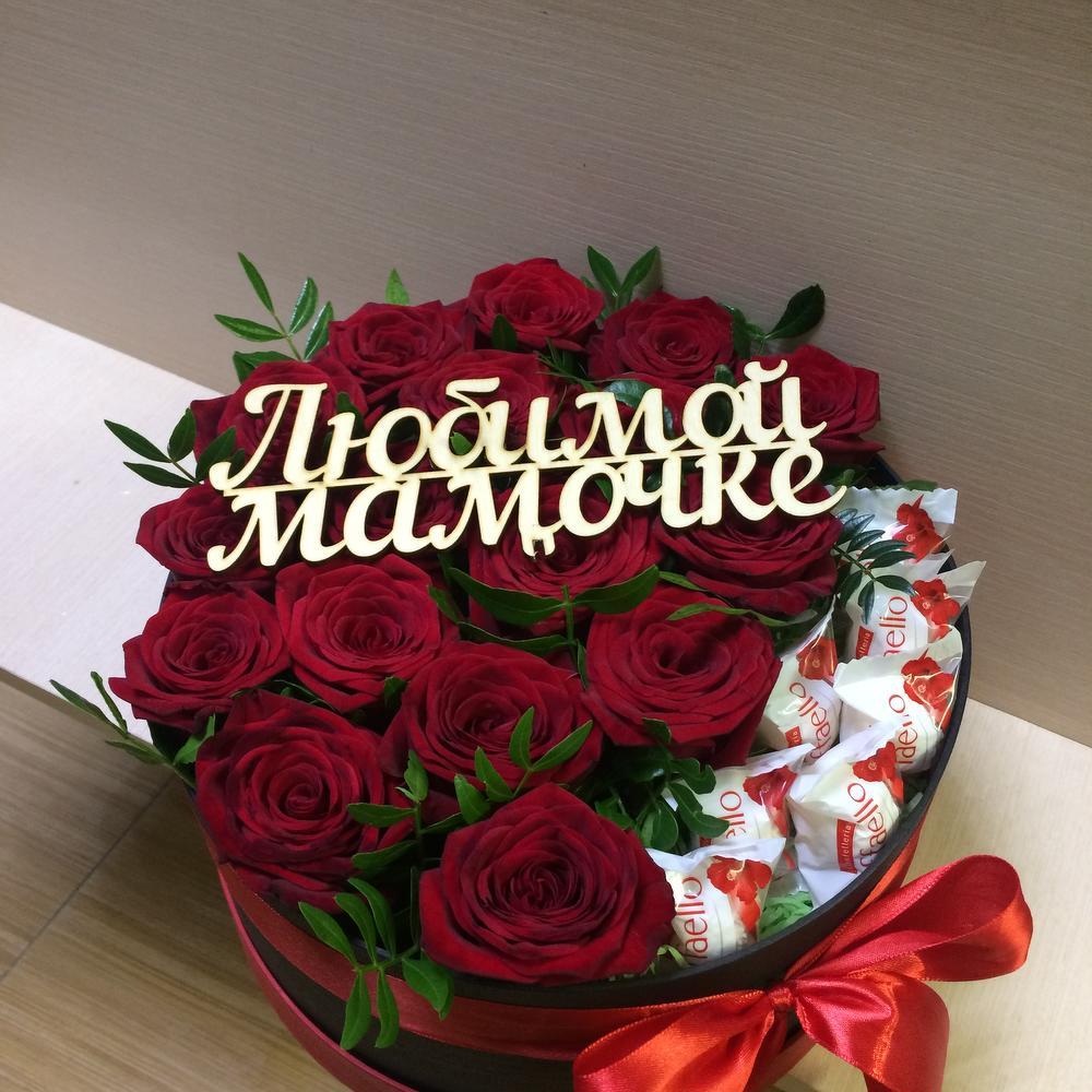 Красивые цветы для мамы в картинках
